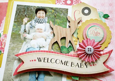 Kaori-welcome2