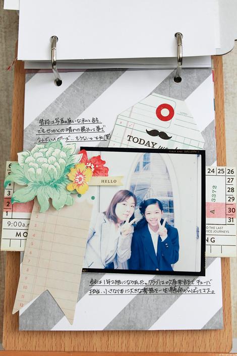 Mini-album-13jpg